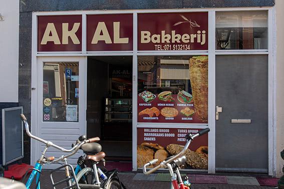Ak-Al Bakkerij