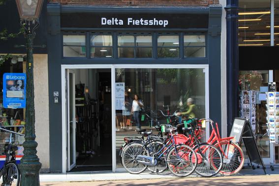 Delta Fietsshop