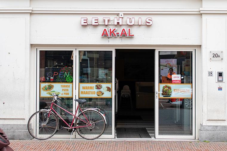 Ak-Al Eethuis