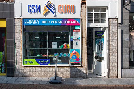 GSM Guru