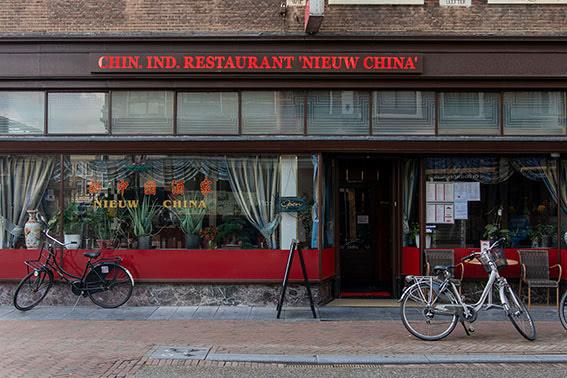 Nieuw China