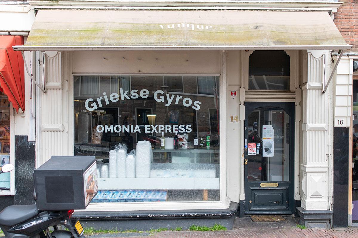 Omonia Expres