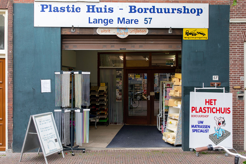 Plastic Huis / Borduur Shop